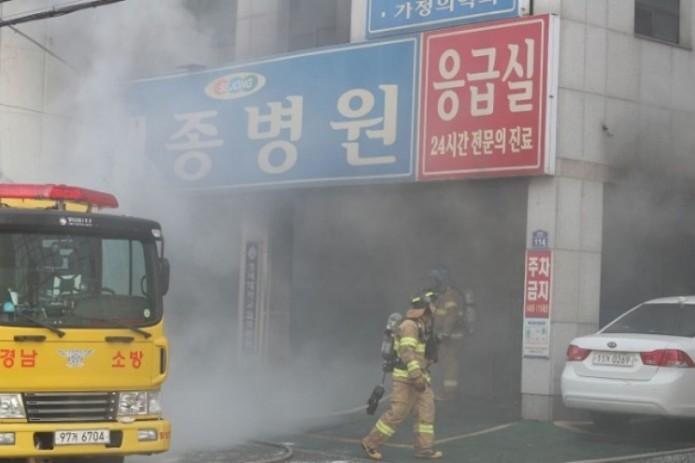 ВЮжной Корее десятки людей погибли впожаре в клинике