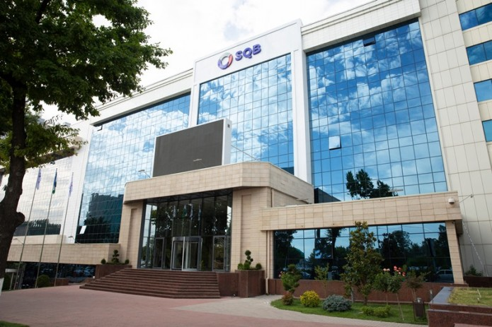 В системе Узпромстройбанка создана Антикоррупционная комиссия