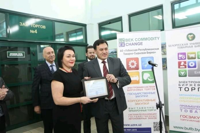 В Беларуси официально открылась торговая площадка УзРТСБ