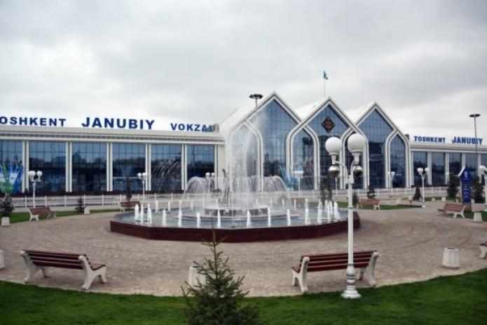 Южный вокзал г.Ташкента начнет работу 4 апреля
