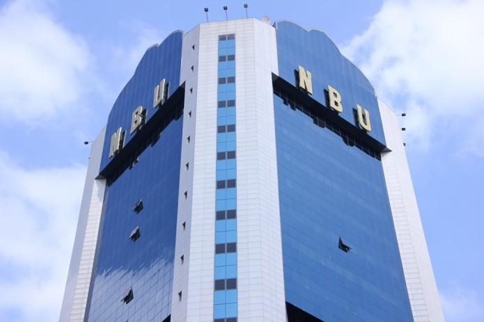 Узнацбанк и «Frontera Capital» подписали заемное соглашение на $100 млн.