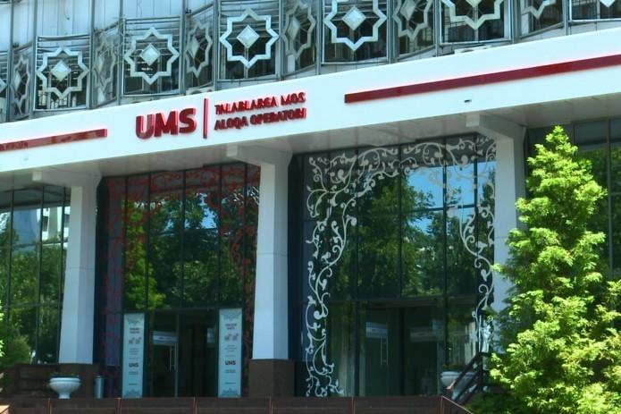 Государственная доля в UZINFOCOM будет передана UMS