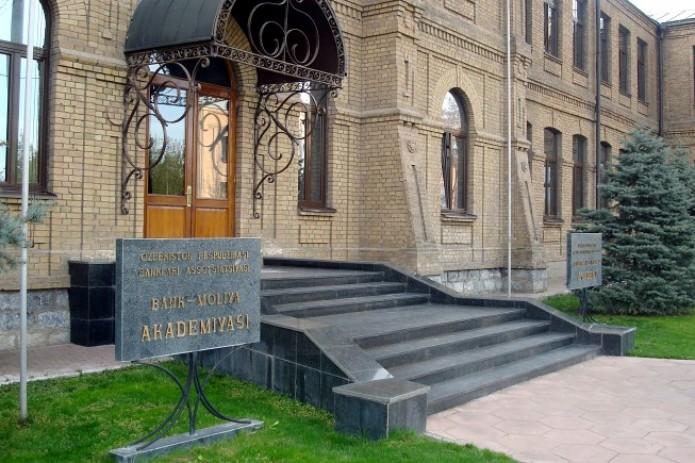 Банковско-финансовая академия передана в ведение Узнацбанка
