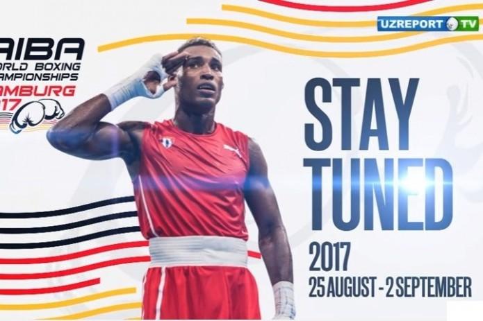 UZREPORT TV в прямом эфире покажет Чемпионат мира по боксу