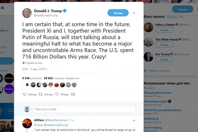 Трамп: США потратили на Гонку Вооружений $716 млрд! Ужасно!