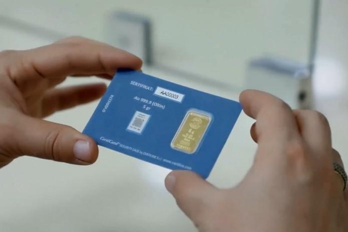 Центральный банк начал продажу золотых мерных слитков