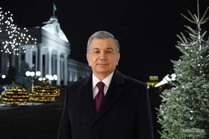Шавкат Мирзиёев поздравил народ Узбекистана с Новым годом