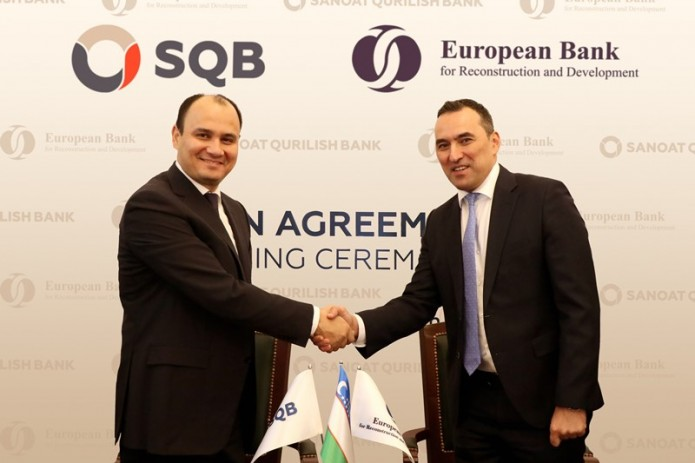ЕБРР выделит Узпромстройбанку кредитную линию в размере $40 млн.