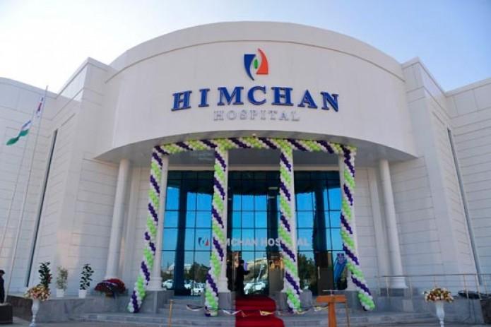 В Бухаре открылась южнокорейская медицинская клиника «Himchan»