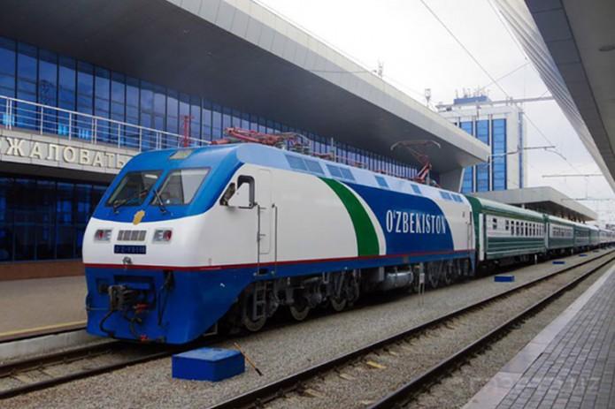 По маршруту «Ташкент-Ургенч» будут курсировать дополнительные поезда