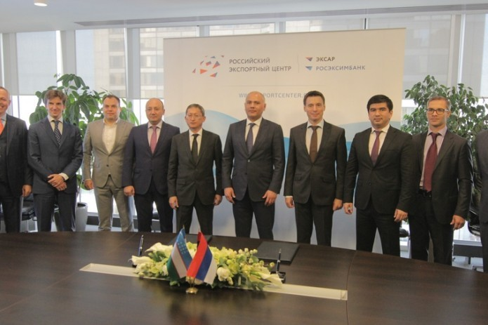 Uzpromstroybank and Asaka Bank ink loan agreements with Russian Eximbank