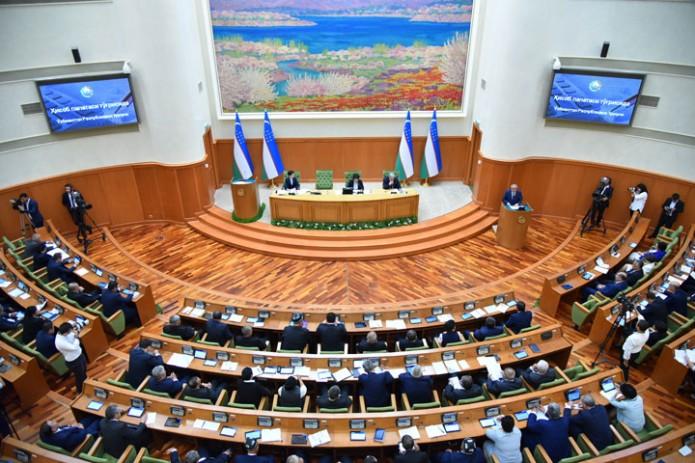 Парламент одобрил закон о Счетной палате