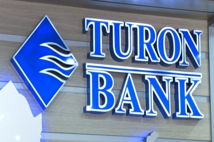 Turonbank and Eximbank of China ink $85.8 million worth agreements