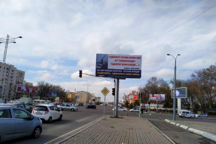 Решение о демонтаже в столице рекламных баннеров было принято незаконно - бизнес-омбудсман