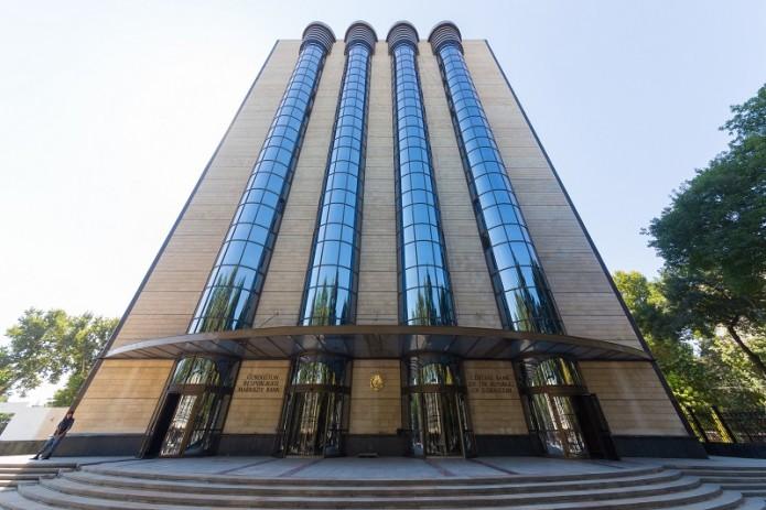 Перестановка кадров произошла в Правлении Центрального банка Узбекистана