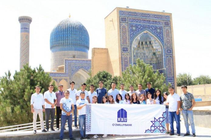 Молодые сотрудники Узнацбанка посетили Самарканд
