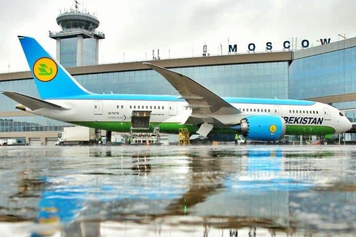 В Uzbekistan Airways объявили график и расценки билетов в города России