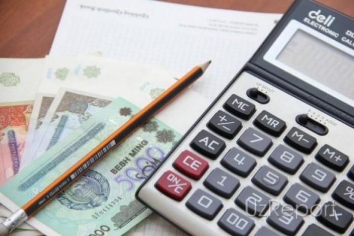 Проект госбюджета на 2021 год выставлен на обсуждение. Главное
