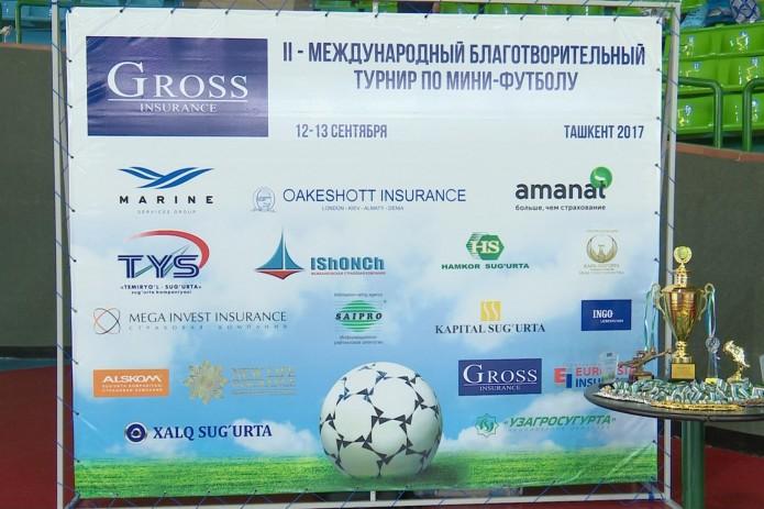 Страховщики Узбекистана соревнуются в мини-футболе