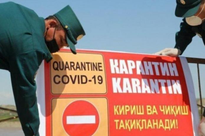 В Узбекистане режим карантина продлен до 1 августа