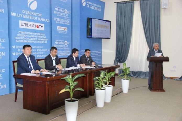 УзРТСБ провела пресс-конференцию по государственным закупкам