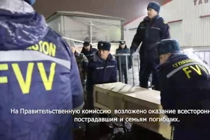 Тела 10 погибших в Томске при пожаре, доставлены в Узбекистан