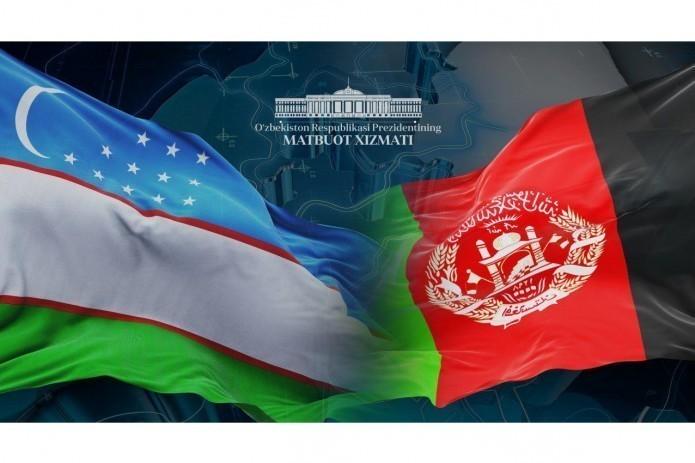Узбекско-афганские межгосударственные договоры вступили в силу