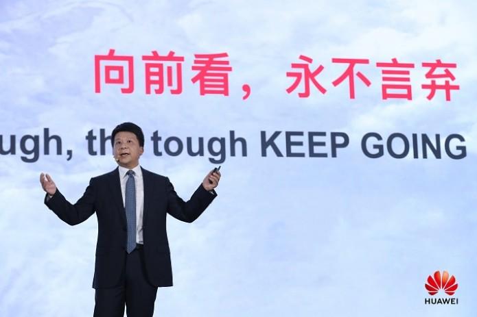 Глобальный аналитический саммит Huawei проходит в Шэнчжэне