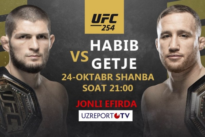 UZREPORT TV приобрел права на трансляцию турнира UFC 254