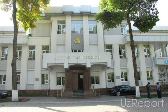 Агентство по интеллектуальной собственности передано в систему Министерства юстиции