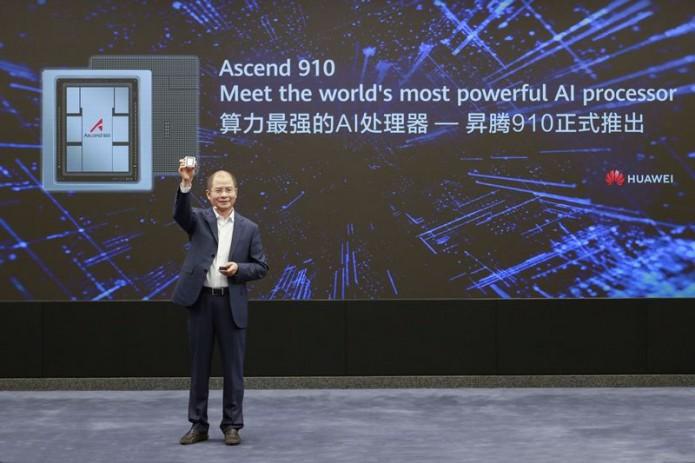 Huawei представила самый мощный в мире ИИ-процессор