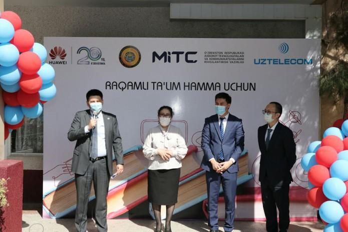 Проект по внедрению цифрового образования представлен в школах Ташкента