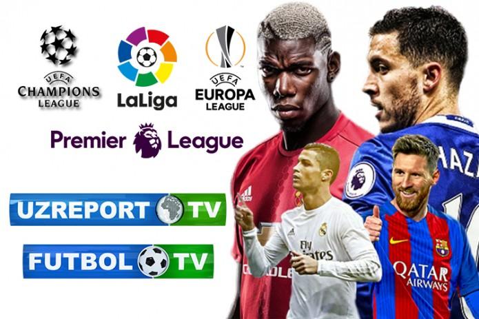 UZREPORT TV и FUTBOL TV начинают трансляцию футбольных матчей нового сезона