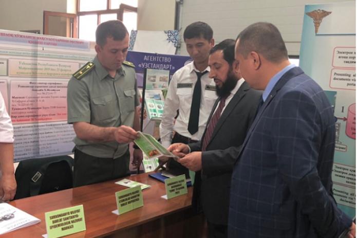 В Сурхандарьинской области открылась приграничная торговая зона «Узбекистан – Афганистан»