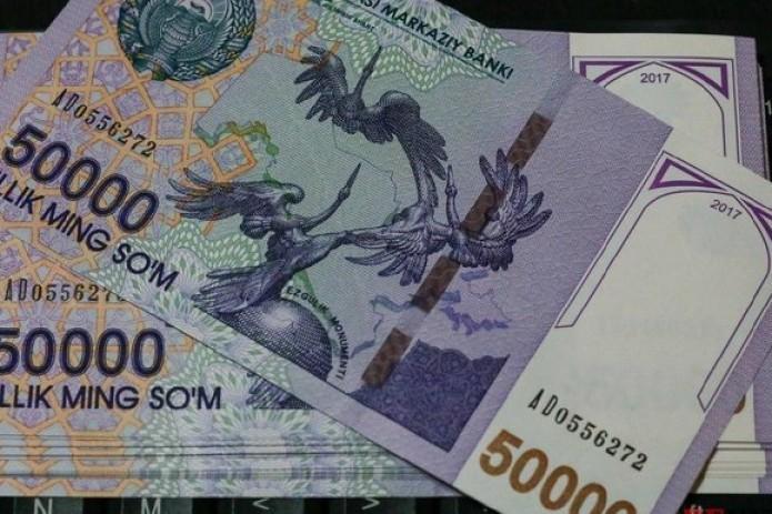 Малообеспеченным семьям Узбекистана раздадут 150 млрд. сумов