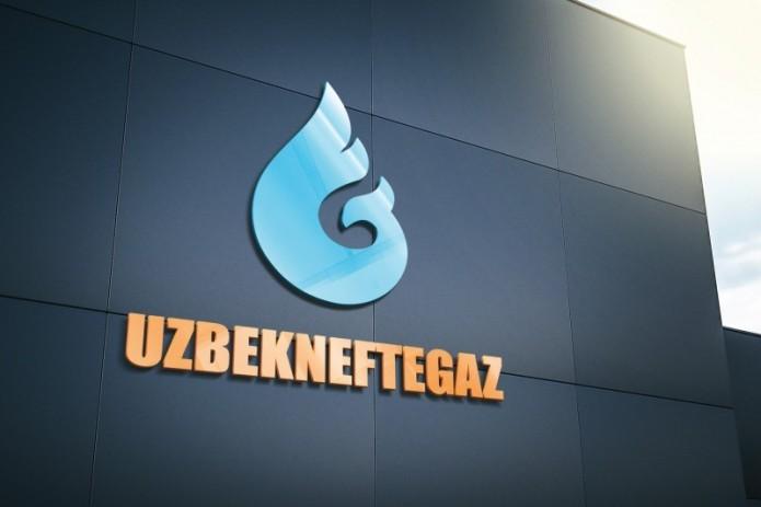 Каждую среду в АО «Узбекнефтегаз» будет проходить День инвестора
