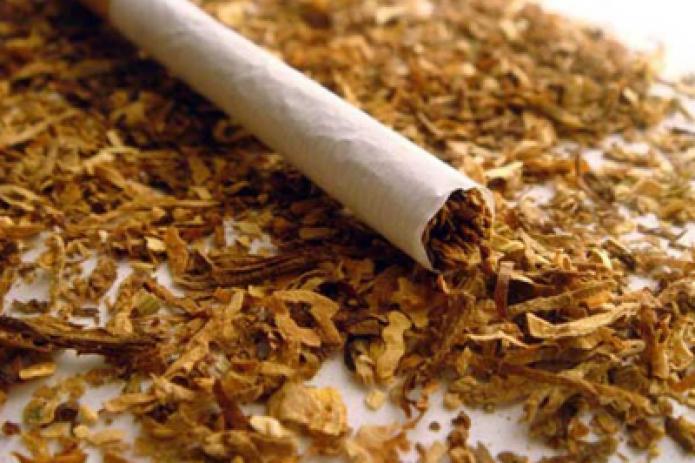 Акцизный налог на табачные изделия это какой налог опт сигарет прайс