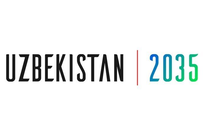 В феврале пройдет 2-й международный Форум «Uzbekistan 2035»