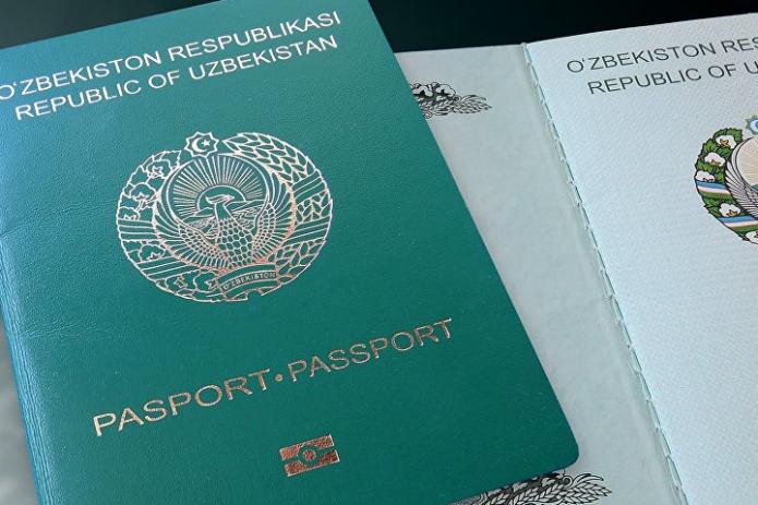 Узбекский паспорт поднялся на три позиции в мировом рейтинге