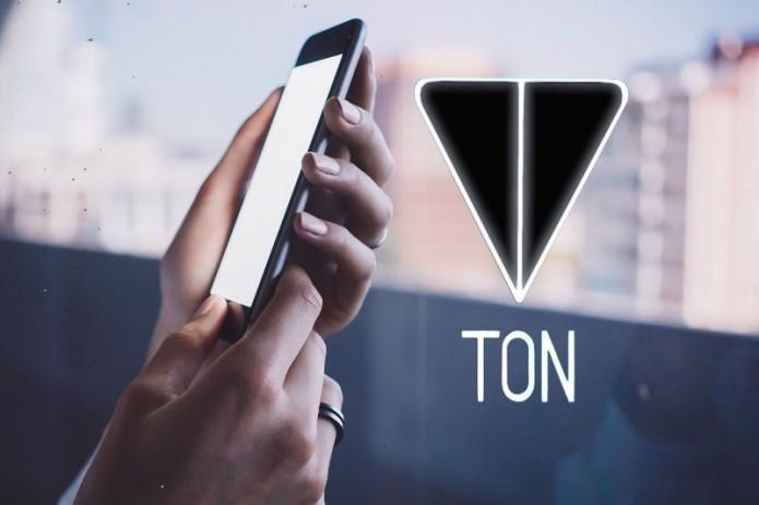 Telegram объявил конкурс на создание смарт-контрактов для TON