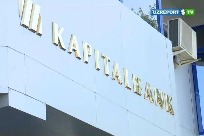 Презентационный ролик АКБ «Капиталбанк» появился на ведущих европейских каналах
