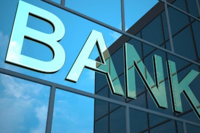 Центральный банк Узбекистана выявил нарушения у некоторых банков