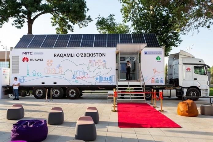 Компания Huawei представила мобильную ИКТ академию