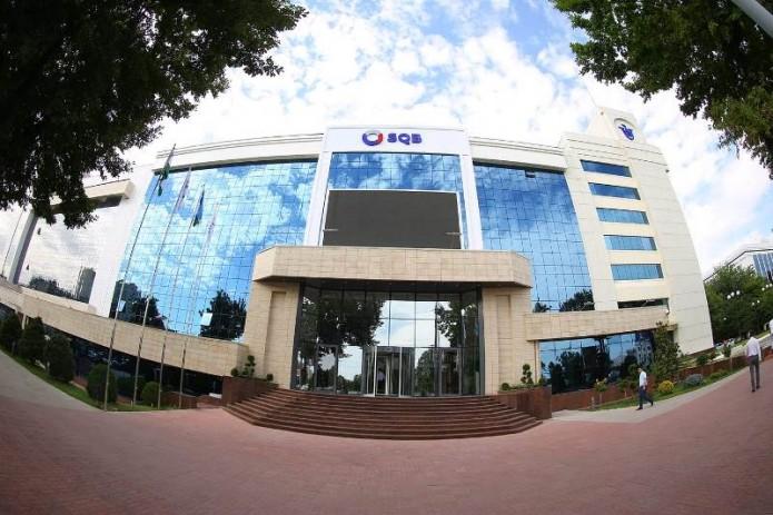 «Узпромстройбанк» присоединился к Глобальной программе финансирования торговли МФК