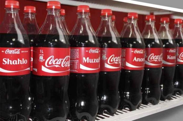 Кока кола производитель будь сантой новороссийск coca cola