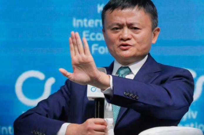 ВГонконге иШанхае отложили проведение крупнейшего IPO вистории
