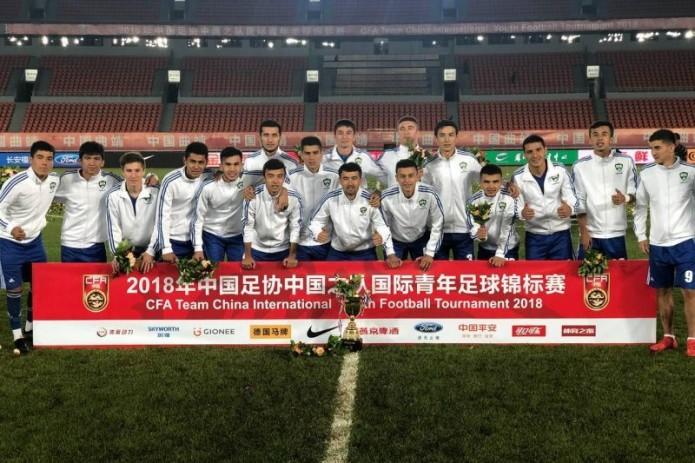 Сборная Узбекистана U-21 стала победителем международного турнира