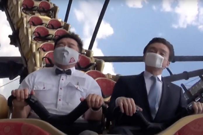 Энди Япония аҳолиси аттракционларда қичқирмай учади