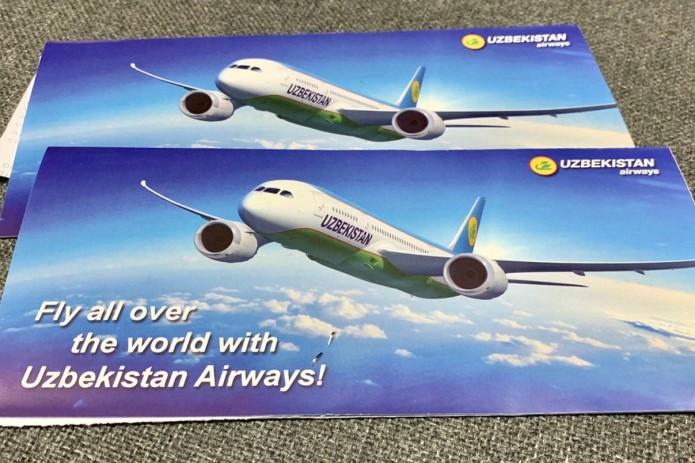 Узбекистанцы смогут покупать авиа и ж/д билеты на внутренние рейсы со скидкой