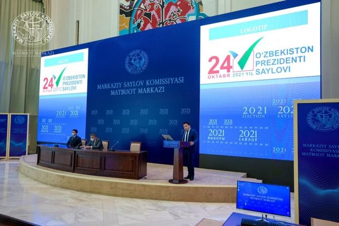 Центризбирком Узбекистана пригласил ОБСЕ наблюдать за президентскими выборами